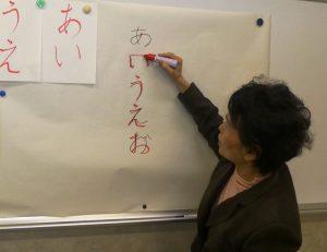 美しい文字の書き方(金)~書道(かな・漢字)・ペン習字・筆ペン~