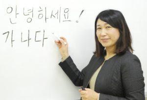 韓国語レッスン(45分間の個人レッスン)